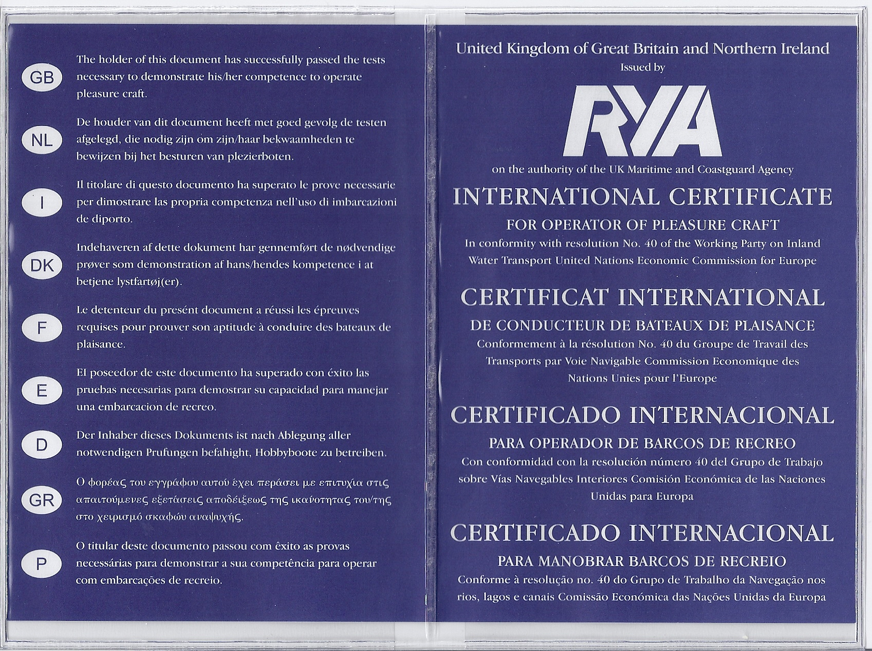 International certificate of competence